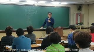 [200504]경매기본정규과정114기 공개강의&…