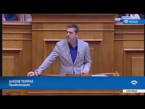 Α.Τσίπρας(Πρωθυπουργός)(Μεταρρύθμιση της Πρωτοβάθμιας Φροντίδας Υγείας.)(03/08/2017)