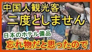 宜しければ、チャンネル登録お願い致します。 登録リンクURL→ 【注目動...