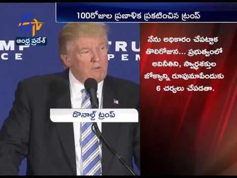 Donald Trump 100 days plan targets sanctuary cities, China