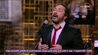 مساء dmc - أغنية الفنان علي الحجار