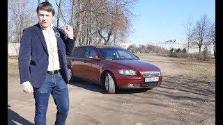Volvo V50 (Или фокус V50) Шведский болт следит за вами!