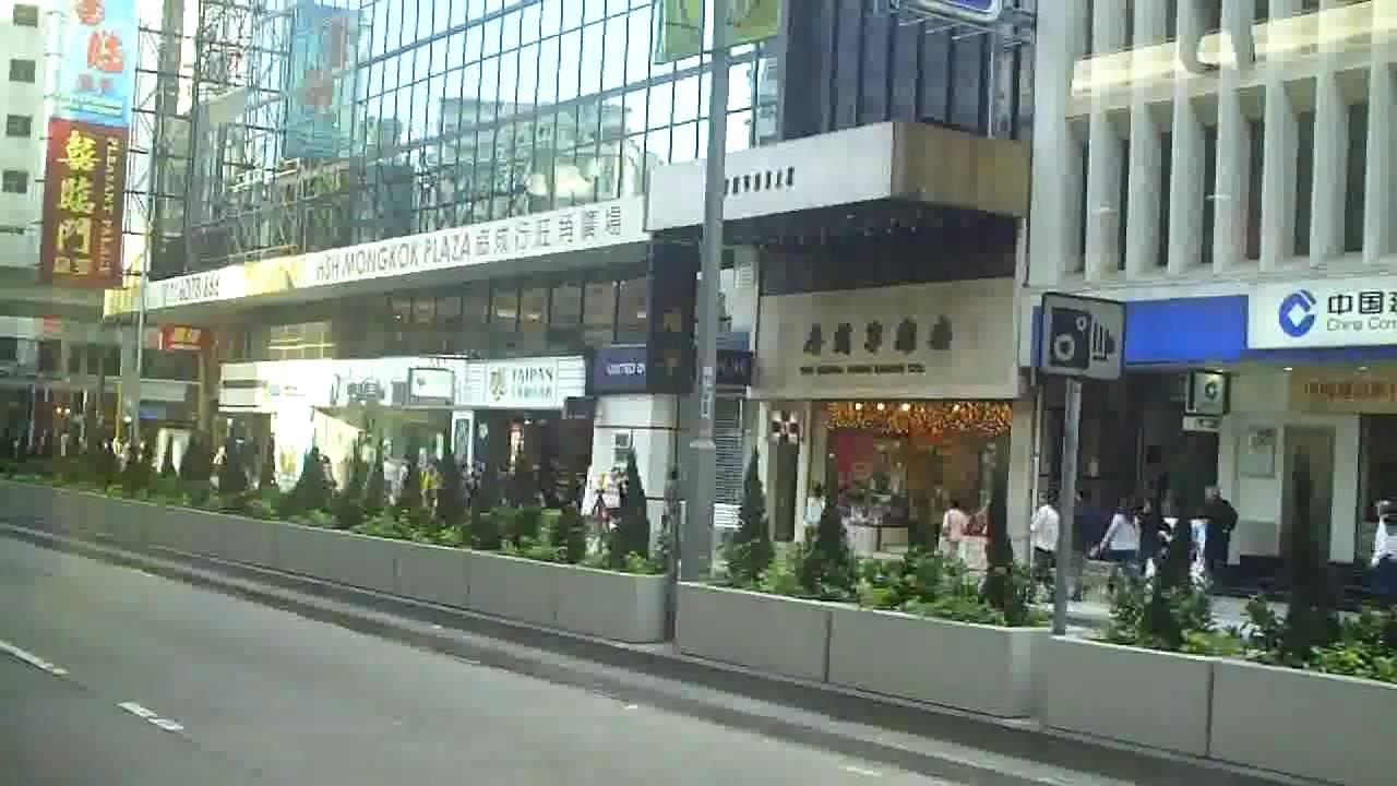 PC4032@58X 快富街-欽州街 - YouTube