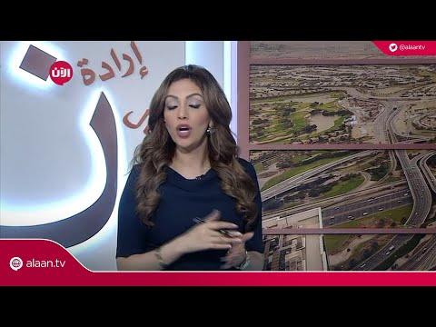 نون | سوزان نجم الدين .. في سطور  - نشر قبل 6 ساعة