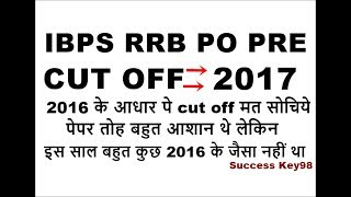 IBPS RRB cut off 2017 ||Expected ||Officer Scale 1||