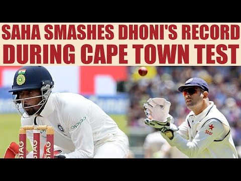 India vs SA 1st test : Wriddhiman Saha breaks MS Dhoni's keeping record in Cape Town | Oneindia News