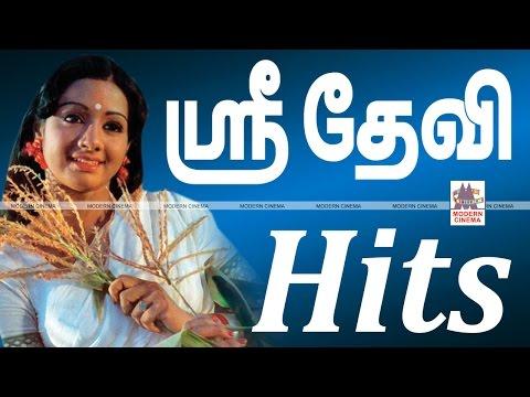 Sridevi Super Hit Songs| ஸ்ரீ தேவி 55  சிறந்த  பாடல்கள்