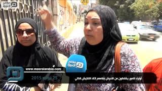 فيديو| أولياء أمور طالبات ثانوي: بناتنا يتعرضن للتحرش بالتفتيش الذاتي