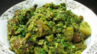 Undhiyu /Surti Undhiyu Recipe - Undhiyu Recipe In Hindi - How to make Undhiyu at Home Gujarati style