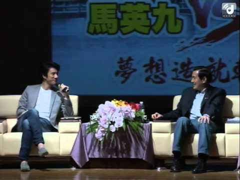 Leehom Wang & Ying-Jeou Ma - Discussion Forum (29th March 2011)