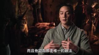 【魔獸:崛起】吳彥祖篇-6月8日 IMAX 3D同步震撼登場
