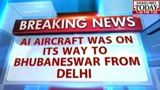Air India Flight Makes Emergency Landing In Lucknow
