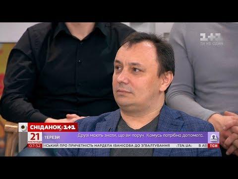 Сніданок з 1+1: Учасник Революції Гідності Павло Гай-Нижник поділився спогадами та презентував власну книжку