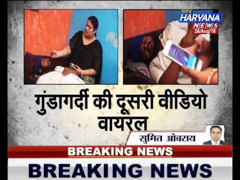 stv Haryana News, Special@11 (26.08.16) खुलेआम शराब के ठेकेदारों का आतंक !