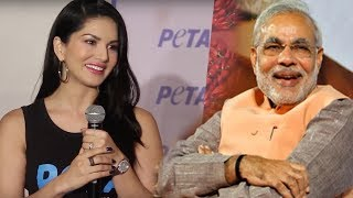 Sunny Leone  Says PM Narendra Modi Is A Very Smart Man