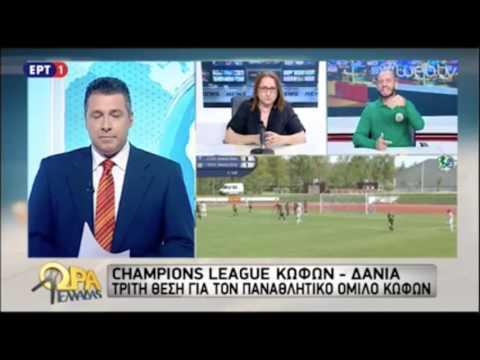 Greek Media EPT1