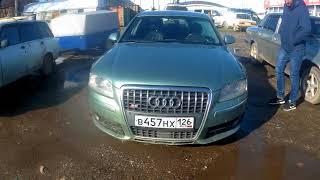 Покупаю Audi A8 D3 И Какой Хлам Продают Люди Люксовый Автомобиль