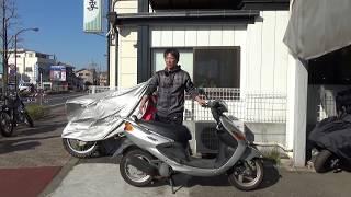 ヤマハグランドアクシス100:現状:参考動画