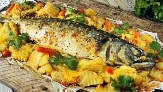 Рецепт скумбрии запеченной в духовке: скумбрия запеченная с овощами
