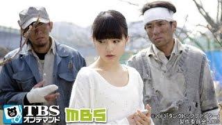 第6話 「白衣を着た悪魔」 瀬戸早妃 検索動画 25