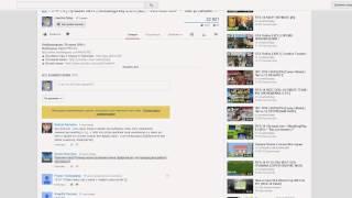 Что делать если ВЫЛЕТАЕТ FIFA 14 ? | РЕШЕНИЕ (