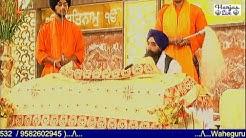 Gurudwara Shri Mastgarh Sahib Shahabad Markanda