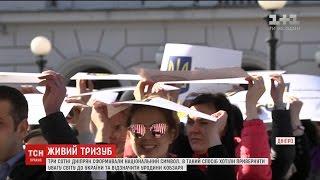 Дніпряни стали учасниками флешмобу  Тризуб   це Україна