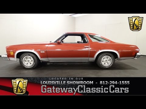 1973 Chevrolet Chevelle - Louisville Showroom - Stock # 1531