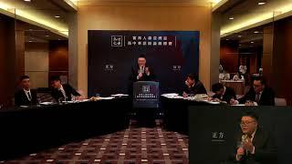 2017富邦人壽亞洲盃奧瑞岡辯論示範賽