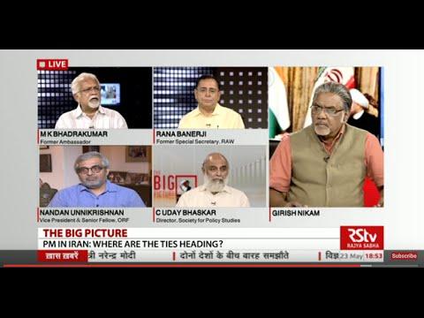 The Big Picture - PM Modi in Iran: Where are the ties heading?