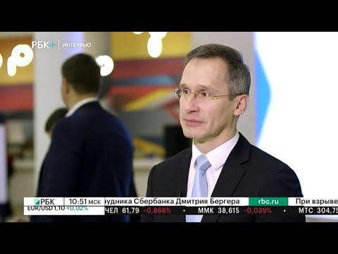 Интервью. Марк Карена, генеральный директор Макдоналдс Россия