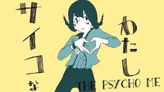 【IA】The Psycho Me - Eng sub【Ishifuro】