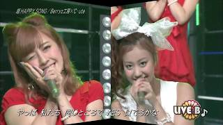 2012.06.26 Berryz工房 × ℃-ute #Berryz工房.