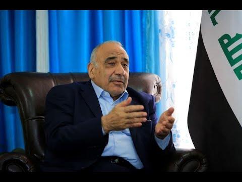 رئيس الوزراء العراقي يقترح 4 حلول لتشكيل الحكومة العراقية  - نشر قبل 21 دقيقة