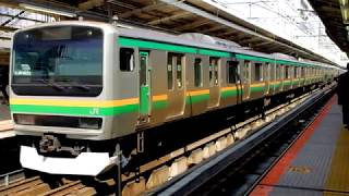 JR東日本 E231系近郊型 コツK-38+S-25編成 横浜発車