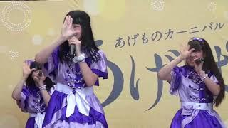 平成29年8月17日(木)鹿児島市アミュ広場で行われた、あけぱくにゲスト...