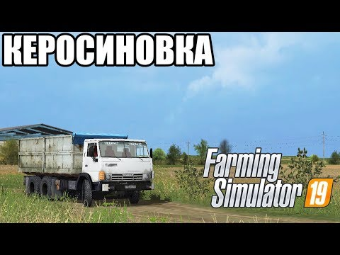 """РУССКАЯ КАРТА """"КЕРОСИНОВКА"""" ДЛЯ FARMING 19"""