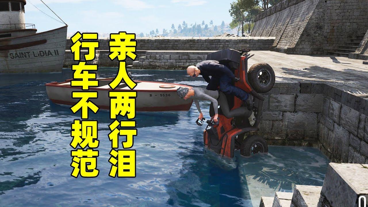 荒野求生138:小東西開車帶我鉆海裏去了,小東西被炸到了岸上
