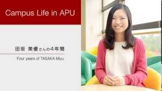 Campus life in APU vol.01