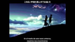 Kokia - INFINITY [Español]