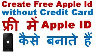 Video How to Create Apple ID without Credit Card in India for Free - Get Free Apple Id 100% Working हिंदी download MP3, 3GP, MP4, WEBM, AVI, FLV Oktober 2018