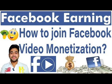 Join Facebook Video Monetization 2018 || Monetize Facebook Videos || Hindi