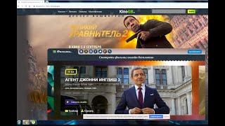 Group-IB: впервые в России осужден владелец пиратской сети онлайн-кинотеатров