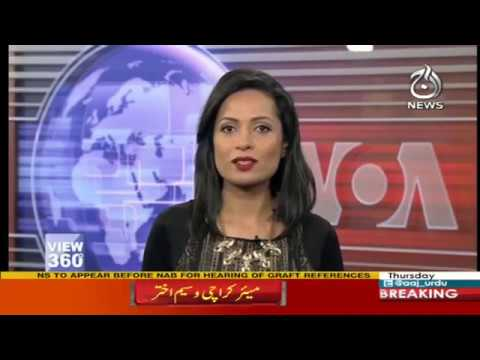View 360 |  2 November 2017 | Aaj News