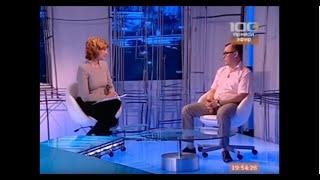 Телепередача «Отражение» Телеканала «100 ТВ», эфир от 23 05 2012 Надо ли отменять коды городов на ре