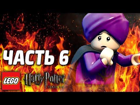 Гарри Поттер и Принц-полукровка — КиноПоиск