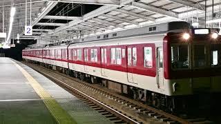 近鉄8600系X60編成 普通大和西大寺行き   三山木発車  20181006