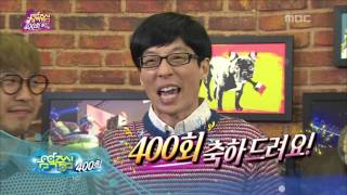 Celebration Message from Stars, 스타들의 400회 축하 인사, Music Core 20140308