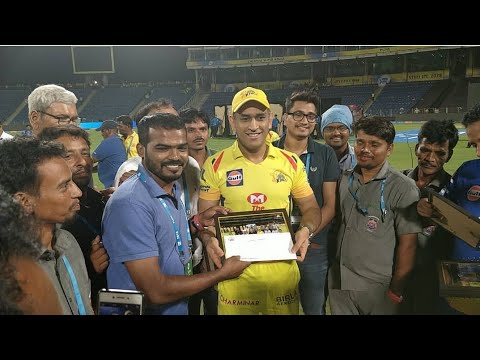 MS Dhoni Show Gratitude To Pune Ground Staff