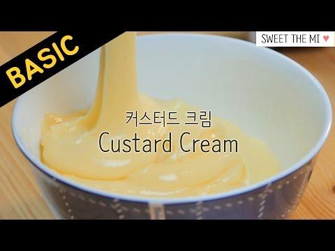 [Basic] Custard Cream 커스터드 크림[스윗더미 . Sweet The MI]